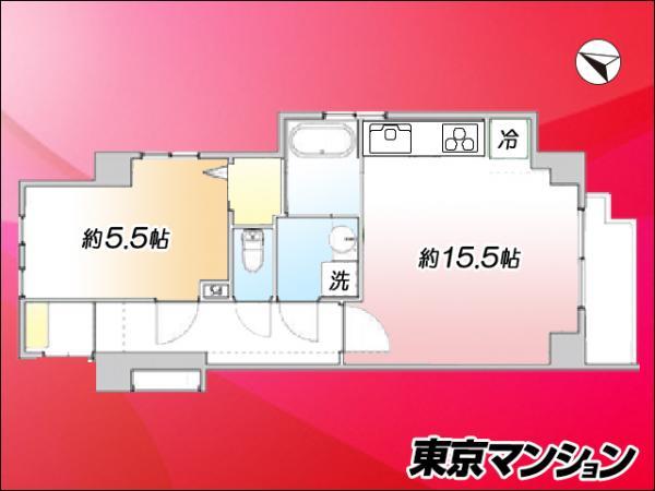 中古マンション 大田区中央2丁目7-3 JR京浜東北線大森駅 2280万円