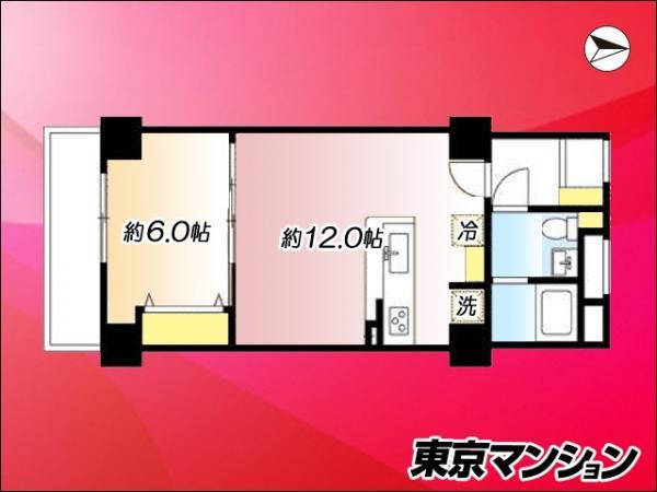 中古マンション 大田区西蒲田7丁目 JR京浜東北線蒲田駅 2380万円