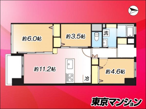 中古マンション 江東区東陽3丁目 東西線東陽町駅 3280万円