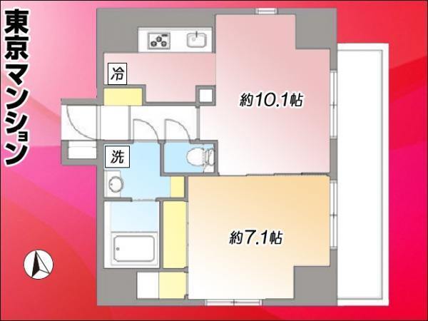 中古マンション 台東区下谷1丁目1-10 JR高崎線上野駅 4180万円