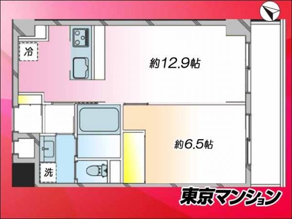 中古マンション 豊島区南大塚1丁目51-9 JR山手線大塚駅 3280万円