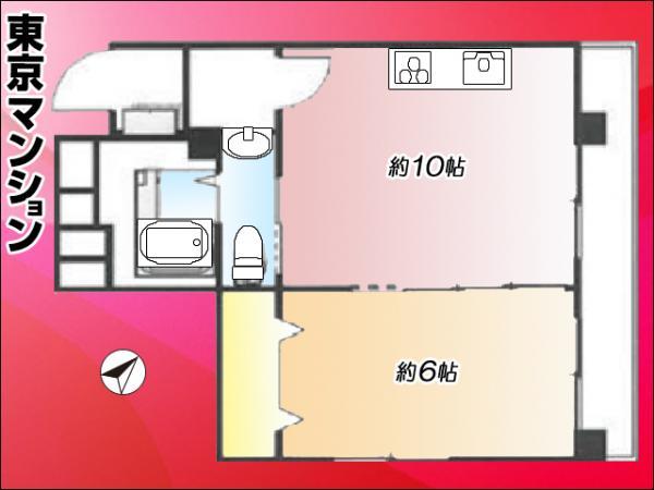 中古マンション 中野区本町4丁目47-12 丸の内線新中野駅 2480万円