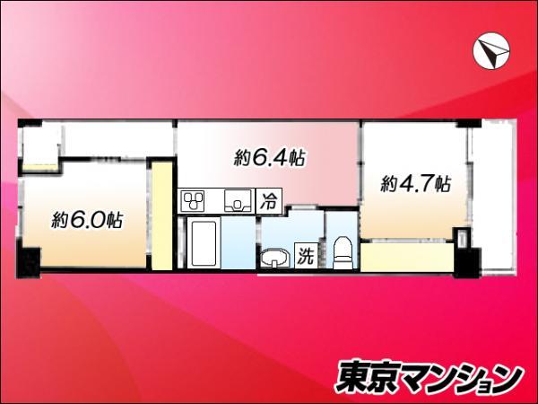 中古マンション 目黒区青葉台4丁目 京王井の頭線神泉駅 2780万円