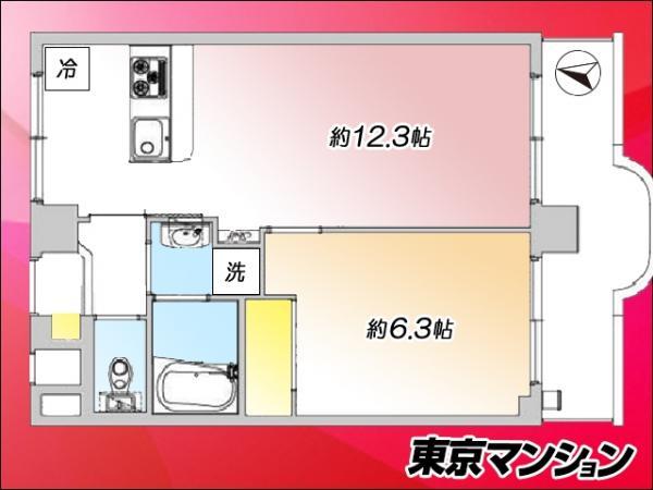 中古マンション 渋谷区笹塚2丁目 京王線笹塚駅 2480万円