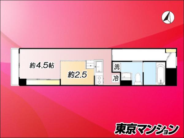 中古マンション 渋谷区恵比寿3丁目36-13 都営三田線白金台駅 2480万円