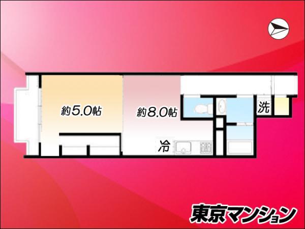中古マンション 世田谷区成城8丁目30-5 小田急線成城学園前駅 2480万円