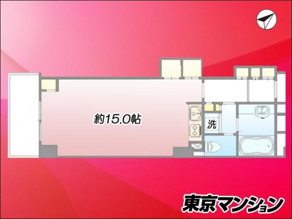 中古マンション 新宿区西新宿7丁目7-19 JR中央・総武線大久保駅 4680万円
