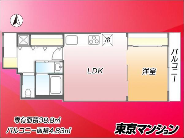 中古マンション 台東区西浅草2丁目14-13 つくばエクスプレス浅草駅 2590万円