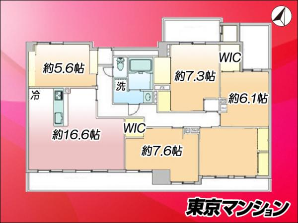 中古マンション 墨田区京島3丁目9-2 京成押上線京成曳舟駅 6980万円