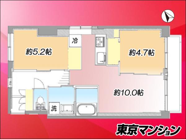 中古マンション 杉並区下高井戸4丁目 京王線桜上水駅 2899万円