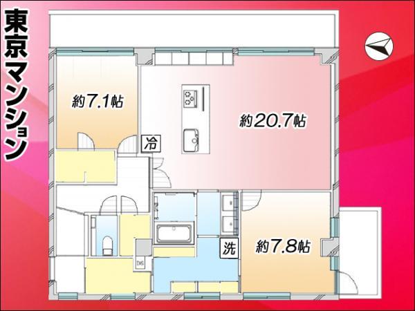 中古マンション 港区赤坂7丁目5-34 銀座線青山一丁目駅 7480万円