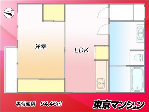 中古マンション 渋谷区広尾1丁目6-3 JR山手線恵比寿駅 4498万円