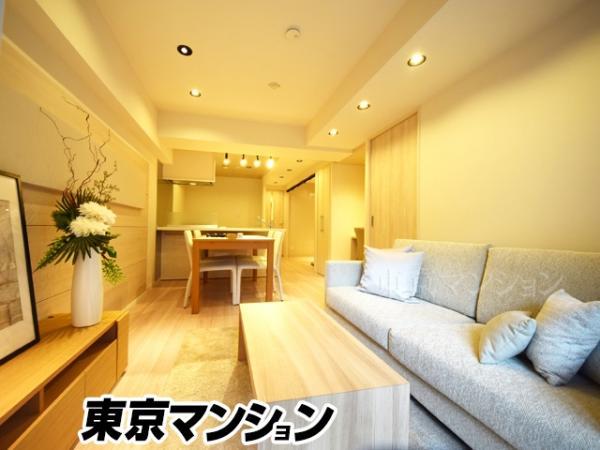 中古マンション 目黒区目黒2丁目2-8 JR山手線目黒駅 6580万円
