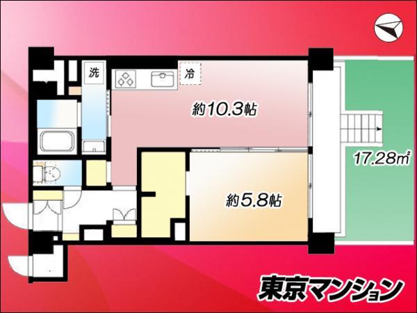 中古マンション 品川区北品川5丁目9-43 JR山手線大崎駅 3499万円