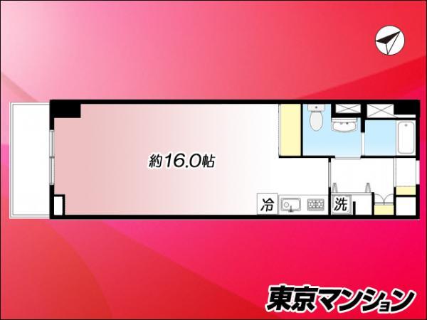 中古マンション 中央区月島4丁目8-10 都営大江戸線勝どき駅 2490万円