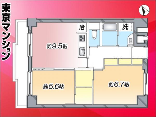 中古マンション 江東区東砂1丁目1-15 都営新宿線大島駅 2680万円