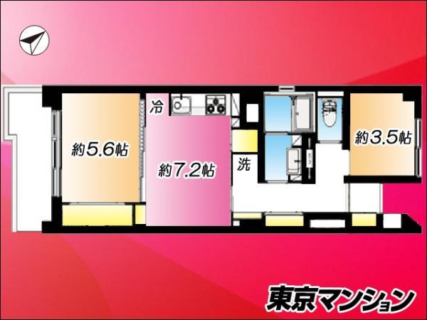 中古マンション 大田区大森西1丁目1-8 京急本線平和島駅 2199万円