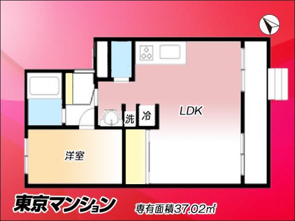 中古マンション 目黒区駒場1丁目2-3 JR山手線渋谷駅 3180万円