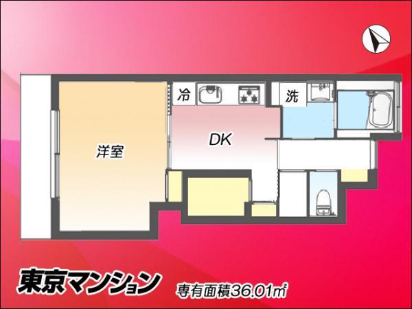 中古マンション 大田区大森北1丁目12-1 JR京浜東北線大森駅 2980万円