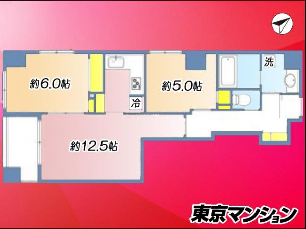 中古マンション 中央区日本橋兜町19-7 JR山手線東京駅 6280万円