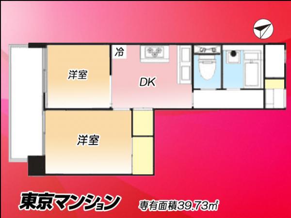 中古マンション 大田区蒲田5丁目 JR京浜東北線蒲田駅 2360万円