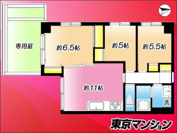 中古マンション 台東区浅草2丁目 銀座線浅草駅 4580万円