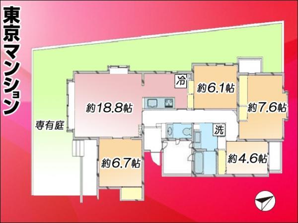 中古マンション 杉並区浜田山2丁目17-12 京王井の頭線浜田山駅 8180万円