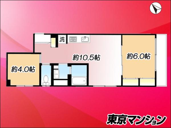 中古マンション 中央区佃2丁目 有楽町線月島駅 2990万円