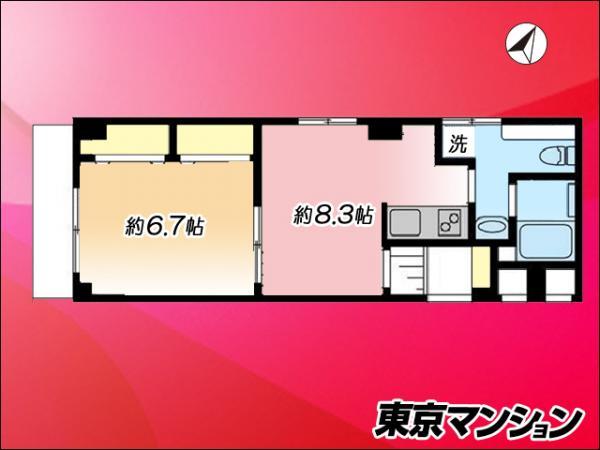 中古マンション 豊島区南大塚1丁目51-9 JR山手線大塚駅 2680万円