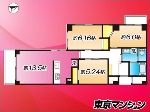 中古マンション 台東区竜泉2丁目6-9 日比谷線入谷駅 4180万円