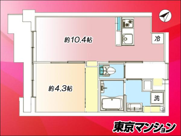 中古マンション 文京区千駄木3丁目 JR山手線西日暮里駅 2599万円