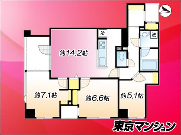 中古マンション 品川区上大崎2丁目2-16 JR山手線目黒駅 7780万円