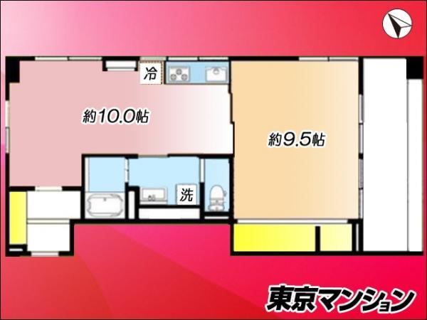 中古マンション 渋谷区円山町28-8 京王井の頭線神泉駅 4390万円