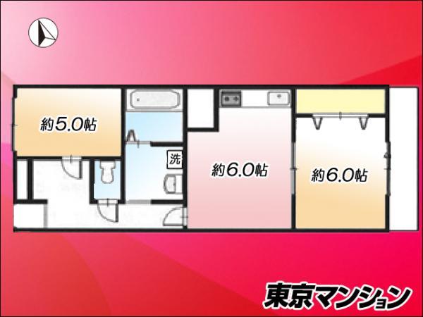 中古マンション 大田区大森北2丁目18-9 京急本線大森海岸駅 2780万円