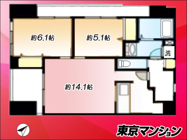 中古マンション 荒川区西日暮里5丁目6-9 JR山手線西日暮里駅 4700万円