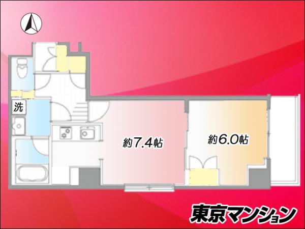 中古マンション 台東区清川2丁目 JR常磐線(上野〜取手)南千住駅 2999万円