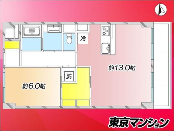 中古マンション 北区西ケ原3丁目1-12 南北線西ケ原駅 2780万円