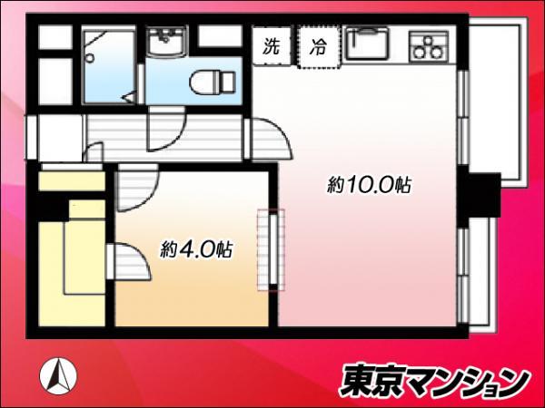 中古マンション 渋谷区幡ヶ谷2丁目28-1 京王線笹塚駅 1790万円
