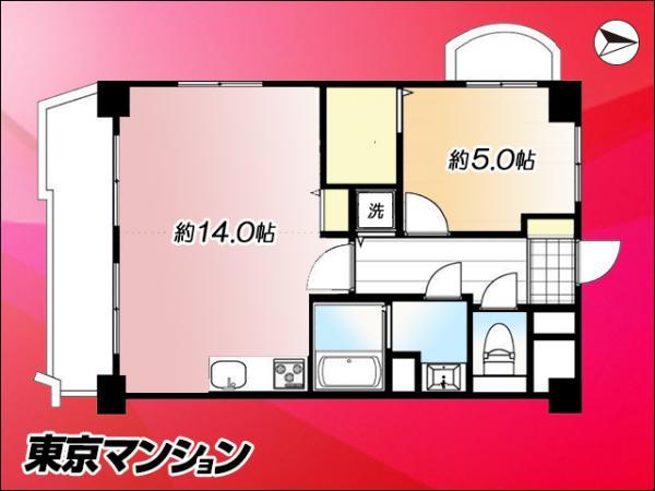 中古マンション 文京区湯島3丁目 千代田線湯島駅 3190万円