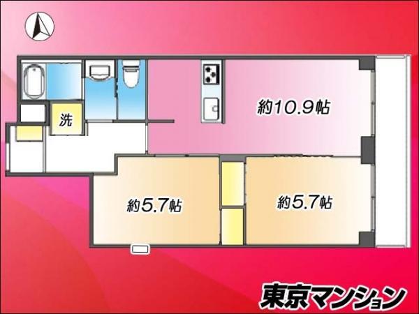 中古マンション 板橋区蓮根3丁目 都営三田線蓮根駅 2180万円