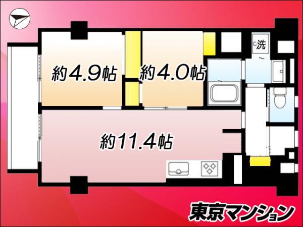 中古マンション 中野区野方4丁目24-1 西武新宿線野方駅 2990万円