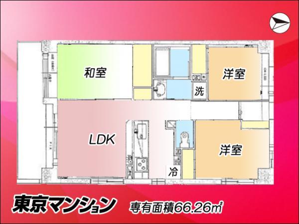 中古マンション 板橋区徳丸2丁目27-3 東武東上線東武練馬駅 2600万円
