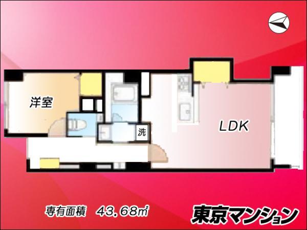 中古マンション 世田谷区松原1丁目 京王線明大前駅 2480万円