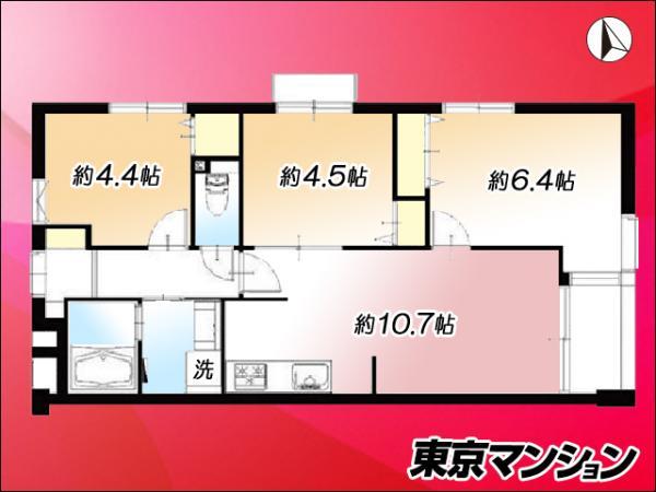 中古マンション 板橋区徳丸4丁目17-9 有楽町線地下鉄赤塚駅 2999万円