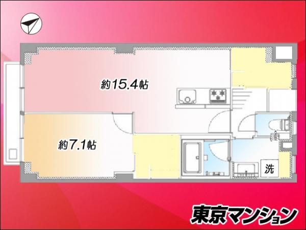中古マンション 目黒区三田2丁目10-59 JR山手線目黒駅 4599万円