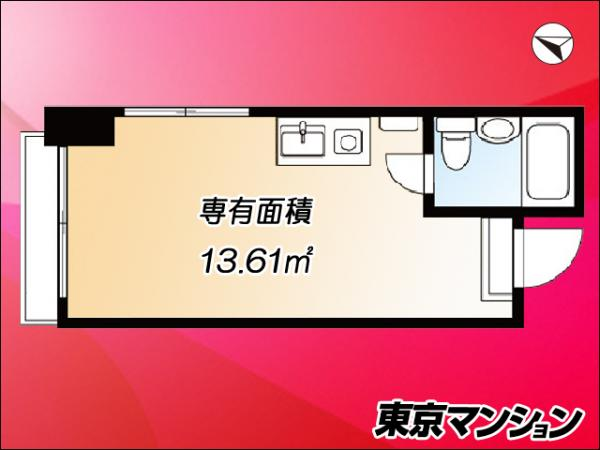 中古マンション 港区西麻布1丁目 千代田線乃木坂駅 1780万円