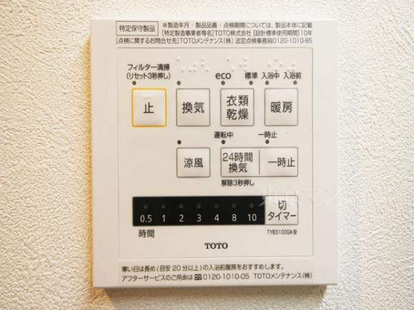 中古マンション 北区豊島7丁目 南北線王子神谷駅 4370万円