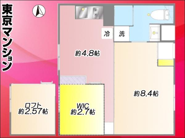 中古マンション 新宿区大久保2丁目1-8 都営大江戸線東新宿駅 2680万円