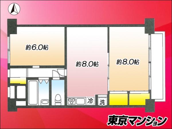 中古マンション 新宿区下落合1丁目1-1 JR山手線高田馬場駅 2830万円