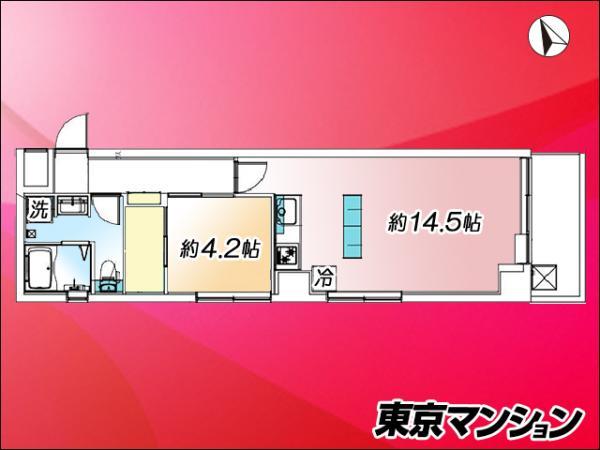 中古マンション 中央区新川1丁目 東西線茅場町駅 3699万円